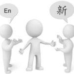 ardıl tercüman çevirmen temini